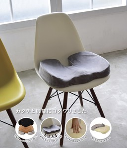 Posture Design Cushion