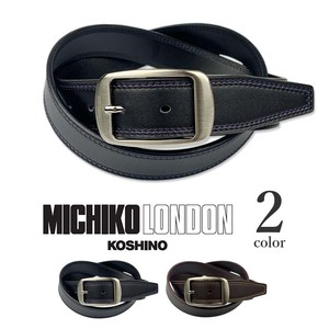 2 Colors London Real Leather Color Design Belt