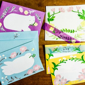 Japanese Paper Flower Mini letter Set