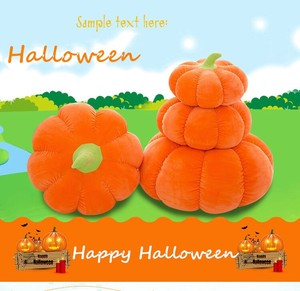 [ 2020NewItem ] Halloween Soft Toy Soft Toy Touch Fluffy Huggy Pillow Gift Gift