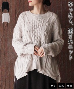 Leisurely Cotton Knitted Sweater Cardigan Sweater Top Ladies [ 2020NewItem ]