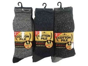 A/W Men's Pile Socks 3 Pairs Leisurely