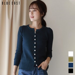 """2020 New Item"" Knitted Cardigan"