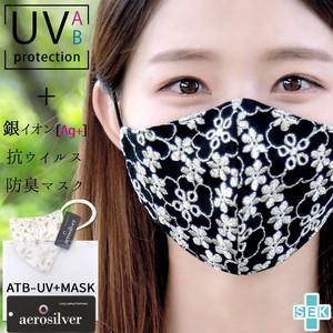 [マスクケース付き]UVカット・銀イオン(Ag+)抗菌マスク♪洗えるレースマスク