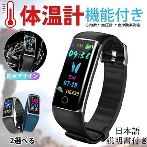 Watch Effect Attached and Manual Attached Wrist Watch