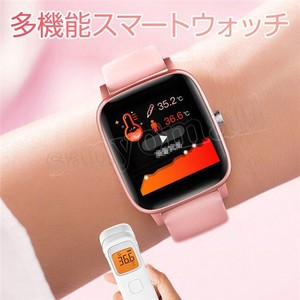Watch Multiple Functions Waterproof Gift