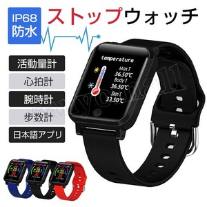 Watch Wrist Watch Notification Waterproof Android Gift