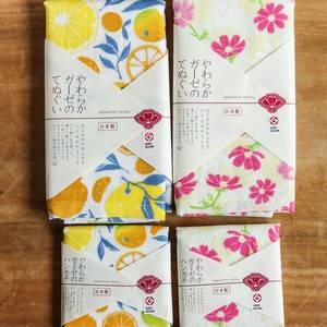Tenugui (Japanese Hand Towels) Handkerchief A/W Style