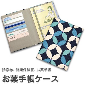お薬手帳カードケース 「七宝 ブルー」「ハイカラシリーズ」