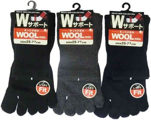 A/W Health Men's Five Fingers Socks