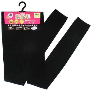 Ladies Raised Back Leggings Long Type