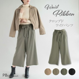 [ 2020NewItem ] Ribbon Cropped wide pants