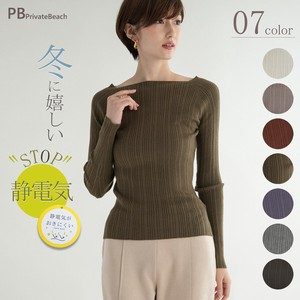 [ 2020NewItem ] Electrical Prevention Square Knitted Pullover