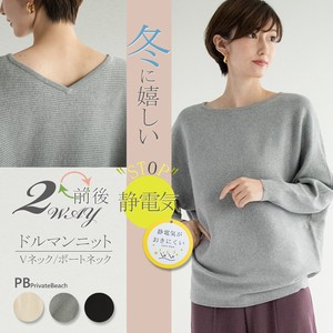 [ 2020NewItem ] Electrical Prevention Dolman Knitted Pullover