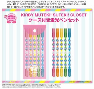 Kirby of the Stars Attached Case Highlighter Set