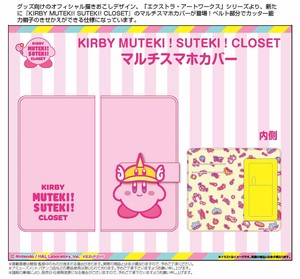 Smartphone Case Kirby of the Stars Multi Smartphone Cover