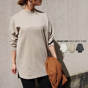 [2021 New Product] With Line High Neck Tunic myke