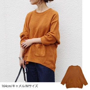 Color Nep Knitted Cable Pullover myke