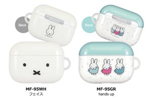 Miffy soft Case Reserved items