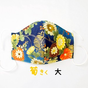 《立体マスク★大きめサイズ》和柄 菊(1枚入り) 日本製 ※オープン価格