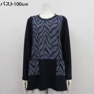 A/W Gigging Plain ZEBRA Switching Crew Neck Tunic