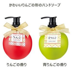 【りんご】秋冬おすすめ!本物みたいなリンゴのハンドソープ
