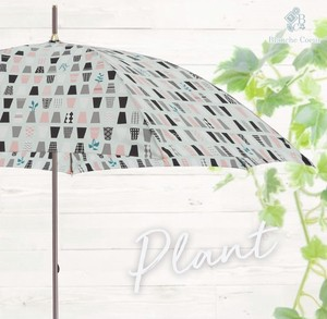 Plan Scandinavian Style Unisex Stick Umbrella