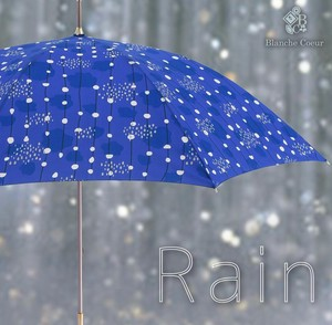 Rain Scandinavian Style Unisex Stick Umbrella