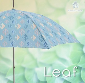 Leaf Scandinavian Style Unisex Stick Umbrella
