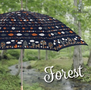 Forest Scandinavian Style Unisex Stick Umbrella