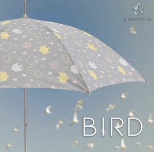 Bird Scandinavian Style Unisex Stick Umbrella