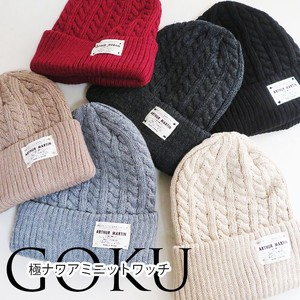 A/W Cable Snow Board Knitted Cap Patch Ladies Men's