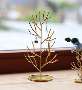Broom Accessory Stand Tree