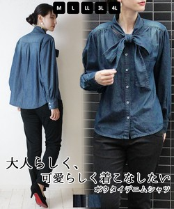 Ribbon Non-colored Denim Shirt Light Ounce Shirt Ladies [ 2020NewItem ]