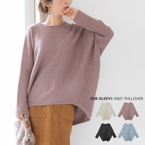 """2020 New Item"" Switching Knitted Pullover myke"
