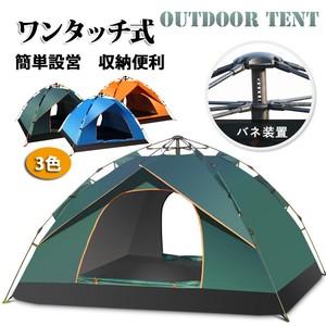 テント キャンプテント 設営簡単 uvカット加工 防風防水 通気性抜群 1〜4人用 キャンプ用品 アウトドア