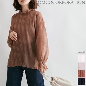 A/W Pleats Chiffon Long Sleeve Blouse