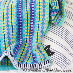 20 20 A/W Piano Bathing Towel Towel Collection