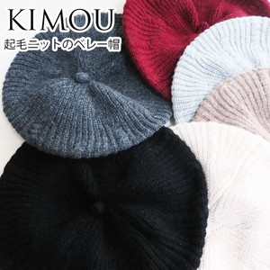 A/W Hats & Cap Knitted Beret Wool Acrylic Cable Gigging Knitted Beret Ladies Knitted Beret