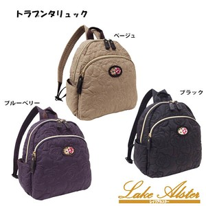 A/W Backpack LakeAlster Bag