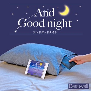 Night Pillow Sachet