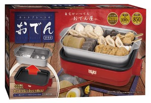 Hot Plate Attached Oden Cooking