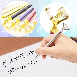 1 Set Crystal Ballpoint Pen Crown Crown Diamond