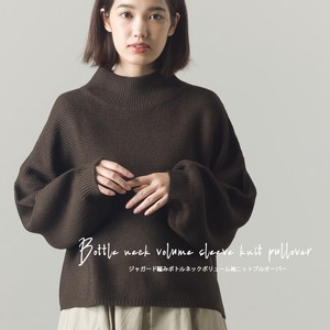 Jacquard Bottle Neck Knitted Pullover [ 2020NewItem ]
