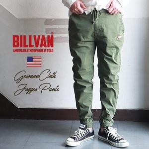 LL Pants Tapered Stretch