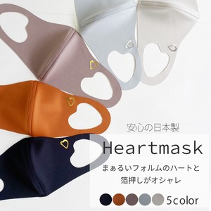 Made in Japan Open Heart Wire Print Mask
