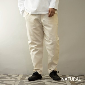[reccomendations in 2021] Chef Pants Men's Twill Wide Tapered Plain Pants Work Pants