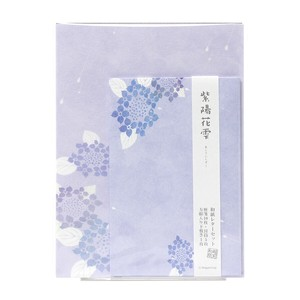 Echizen Japanese Paper Writing Papers & Envelope Hydrangea