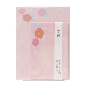 Echizen Japanese Paper Writing Papers & Envelope Yukitubaki