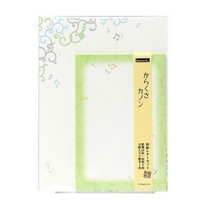 Echizen Japanese Paper Writing Papers & Envelope Arabesque